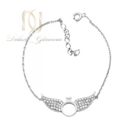 دستبند نقره دخترانه طرح انگشتر و بال ds-n823