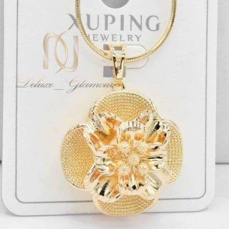 گردنبند زنانه ژوپینگ طرح گل طلایی nw-n826