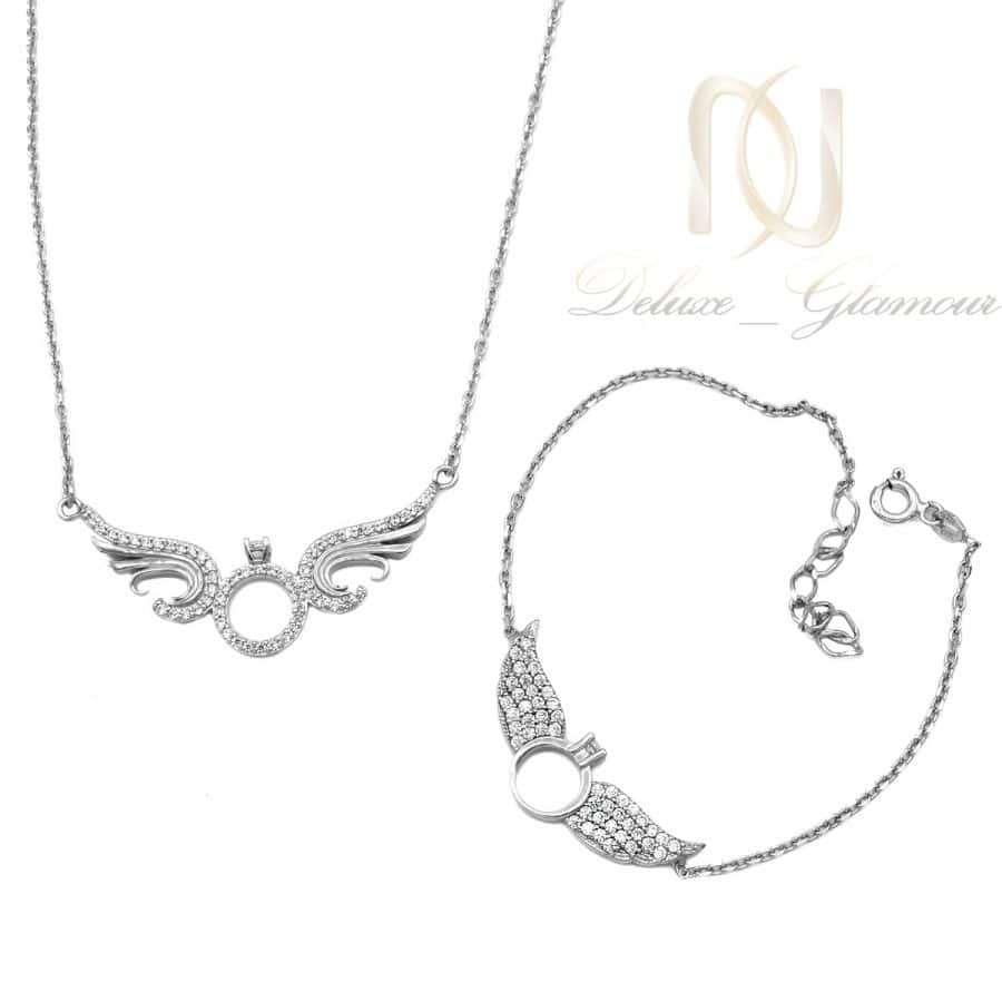 DSC 1600   ست دستبند و گردنبند دخترانه نقره طرح خاص ns-n833